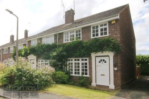 3 bedroom end of terrace house for sale - Eaton Mews, Handbridge, Chester, CH4