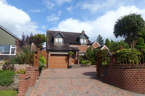 4 bedroom detached house for sale - Hill Village Road, Four Oaks, Sutton Coldfield