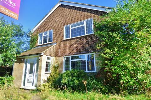 4 bedroom detached house for sale - Swanley Lane, Swanley