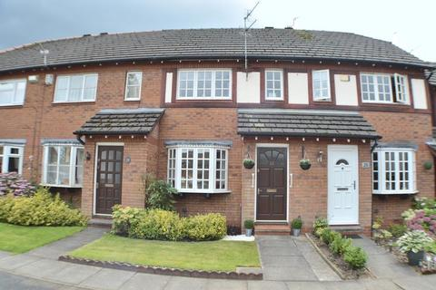 2 bedroom mews for sale - Southfield Close, Dukinfield