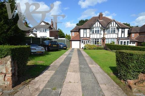 3 bedroom semi-detached house for sale - Chester Road, Erdington, Birmingham