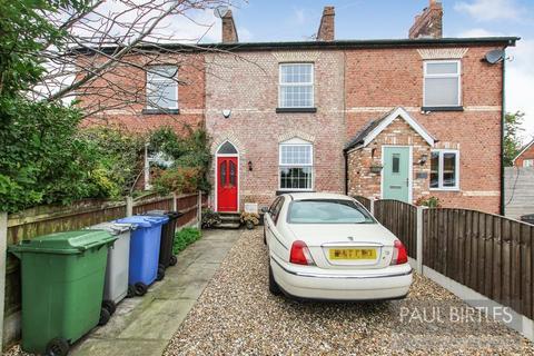 2 bedroom cottage for sale - Hall Cottages, Manchester Road, Carrington, Manchester