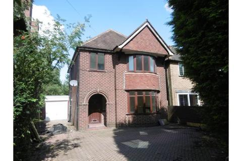 3 bedroom house for sale - LICHFIELD ROAD, WALSALL WOOD