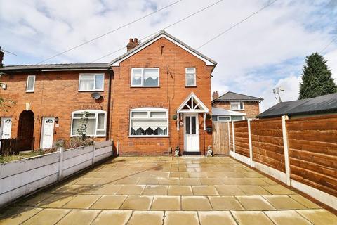 3 bedroom terraced house for sale - Nasmyth Road, Manchester