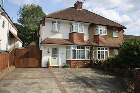 3 bedroom semi-detached house for sale - Geralds Road, High Wycombe