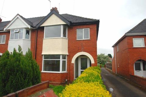 3 bedroom house to rent - Oxford Gardens, Stafford, ST16 3JQ