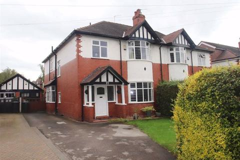 4 bedroom semi-detached house for sale - Stanneylands Road, Wilmslow