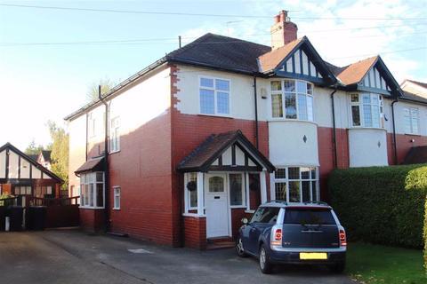 4 bedroom semi-detached house for sale - Stanneylands Road, Wilmslow