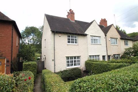 2 bedroom terraced house for sale - Margaret Grove, Moor Pool