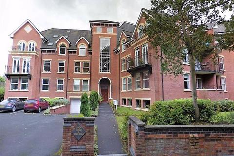 2 bedroom flat for sale - Spath Road, West Didsbury, Manchester, M20