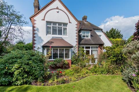 4 bedroom detached house for sale - Rookery Lane, Wolverhampton