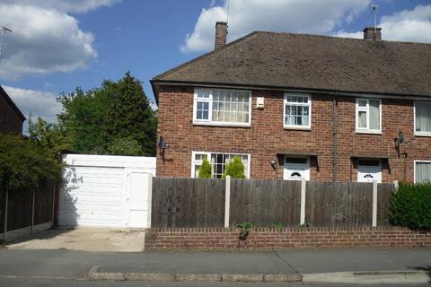4 bedroom semi-detached house for sale - AMBASSADOR ROAD , LEICESTER  LE5