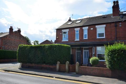 3 bedroom end of terrace house for sale - Moss Lane, Hale, Altrincham