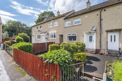 2 bedroom villa for sale - 93 County Avenue, Cambuslang, Glasgow, G72 7DG