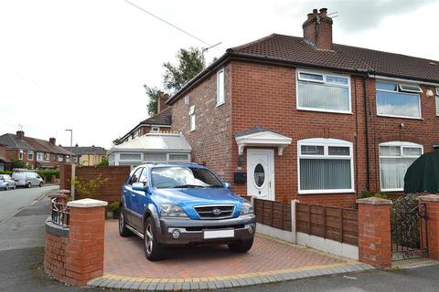 3 bedroom end of terrace house for sale - Shelley Road, Chadderton, Oldham, OL9 8HS