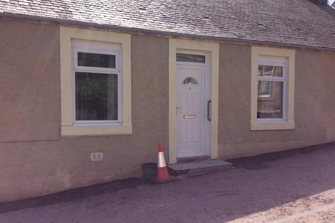 4 bedroom cottage for sale - Bankhouse Road, Lesmahagow ML11