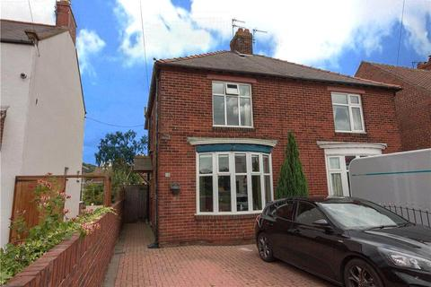3 bedroom semi-detached house for sale - Newton Road, Great Ayton, North Yorkshire