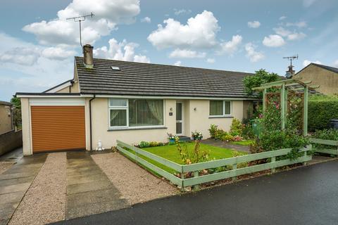 3 bedroom semi-detached bungalow for sale - 20 Greengate, Levens, Kendal, Cumbria, LA8 8NF