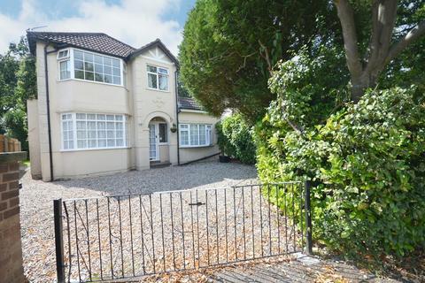3 bedroom detached house for sale - Radbourne Road, Shirley