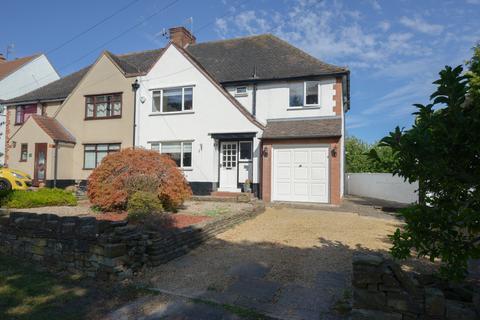 4 bedroom semi-detached house for sale - Ashgate Avenue, Ashgate, Chesterfield