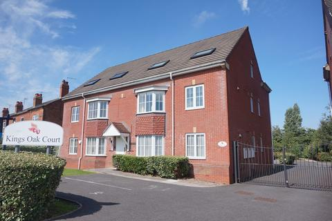 2 bedroom ground floor flat for sale - Reddicap Heath Road, Sutton Coldfield