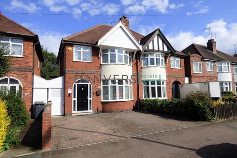 3 bedroom semi-detached house for sale - Wyngate Drive, Leicester