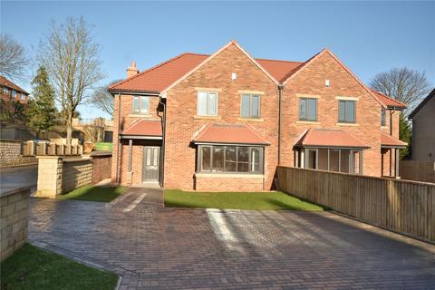 5 bedroom semi-detached house for sale - PLOT 10, Syke Lane, Scarcroft, Leeds, West Yorkshire