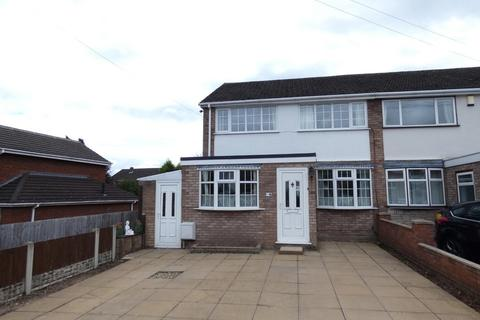 3 bedroom end of terrace house for sale - Lowlands Avenue, Streetly