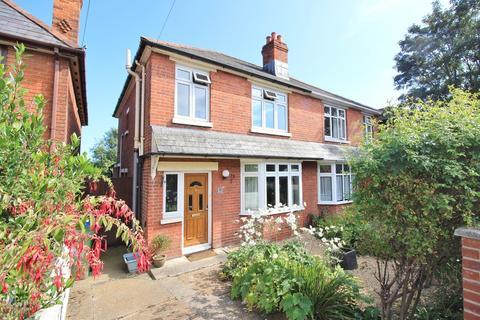 3 bedroom semi-detached house for sale - Pound Street, Southampton