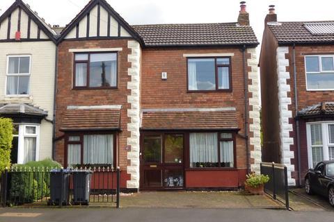 3 bedroom semi-detached house for sale - Beech Road, Birmingham