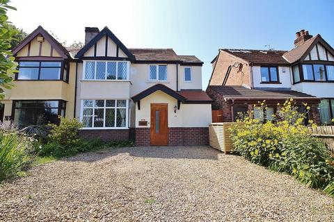 4 bedroom semi-detached house for sale - Paradise Lane, Formby