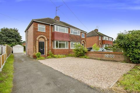 3 bedroom semi-detached house for sale - Babworth Road, Retford