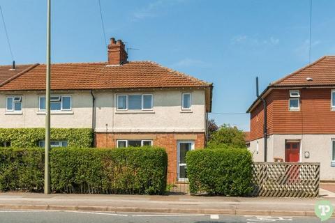 3 bedroom terraced house for sale - Donnington Bridge Road, Oxford