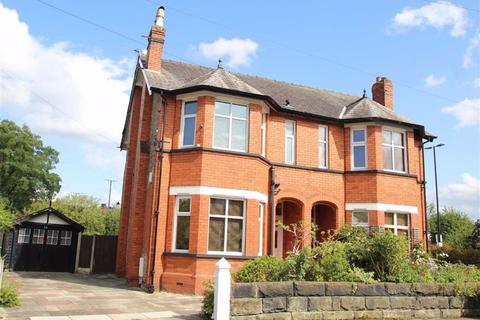 3 bedroom semi-detached house for sale - Cecil Road, Hale, Altrincham