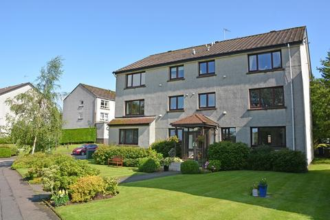 1 bedroom flat for sale - Buchanan Drive, Newton Mearns, Glasgow, G77