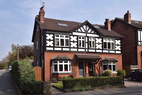 4 bedroom semi-detached house for sale - Macclesfield Road, Prestbury