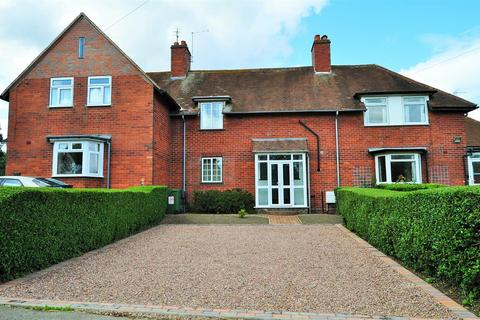 3 bedroom terraced house for sale - Bromsgrove Road, Hunnington, Halesowen