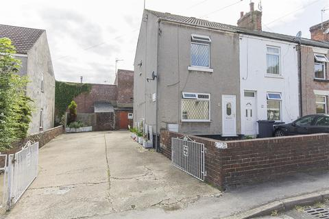 2 bedroom terraced house for sale - Hoole Street, Hasland, Chesterfield