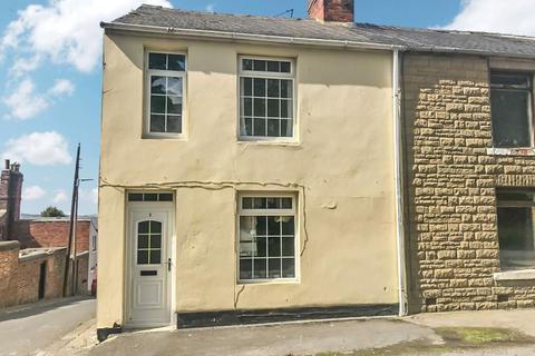 3 bedroom terraced house for sale - Bannerman Terrace, Sherburn Hill, Durham, Durham, DH6 1HJ