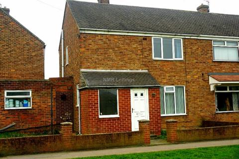 2 bedroom semi-detached house to rent - Mary Terrace, Bowburn