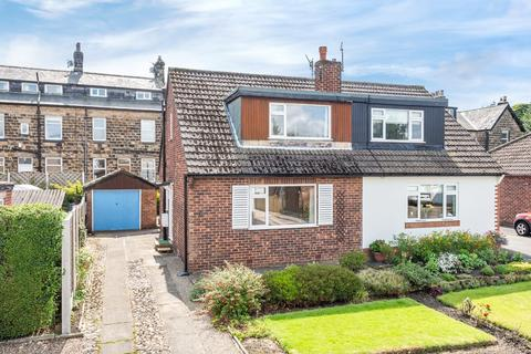 3 bedroom semi-detached house for sale - Low Hall Close, Menston