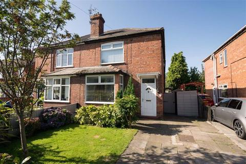 3 bedroom semi-detached house for sale - Booth Lane
