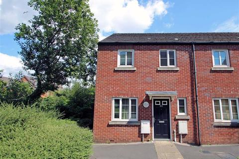 3 bedroom end of terrace house for sale - Ffordd Ty Unnos, Cardiff
