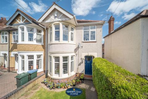 3 bedroom end of terrace house for sale - Hartington Crescent, Earlsdon, COVENTRY