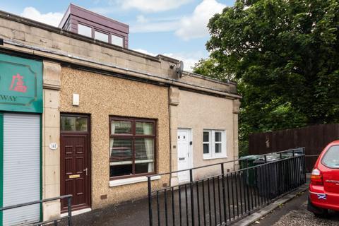 2 bedroom terraced house for sale - 161 Willowbrae Road, Edinburgh, EH8 7JB