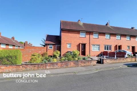 3 bedroom end of terrace house for sale - St James Avenue, Congleton
