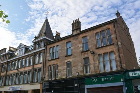 2 bedroom flat for sale - Dumbarton Road, Stirling, Stirling, FK8 2LQ