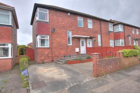 3 bedroom semi-detached house for sale - Heathwell Road, Denton Burn, Newcastle upon Tyne, NE15 7UQ