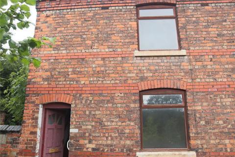2 bedroom terraced house for sale - Station Road, Bradley, Huddersfield, HD2