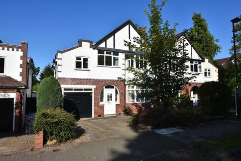 4 bedroom semi-detached house for sale - Weoley Park Road, Selly Oak